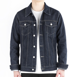 TRMARK FLAIR DENIM TRUCKER JACKET INDIGO